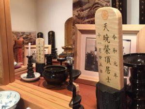 仏壇に安置したオーダー位牌