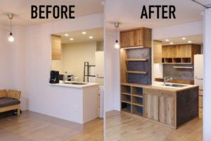 キッチンエリアアップグレード 施工前後比較