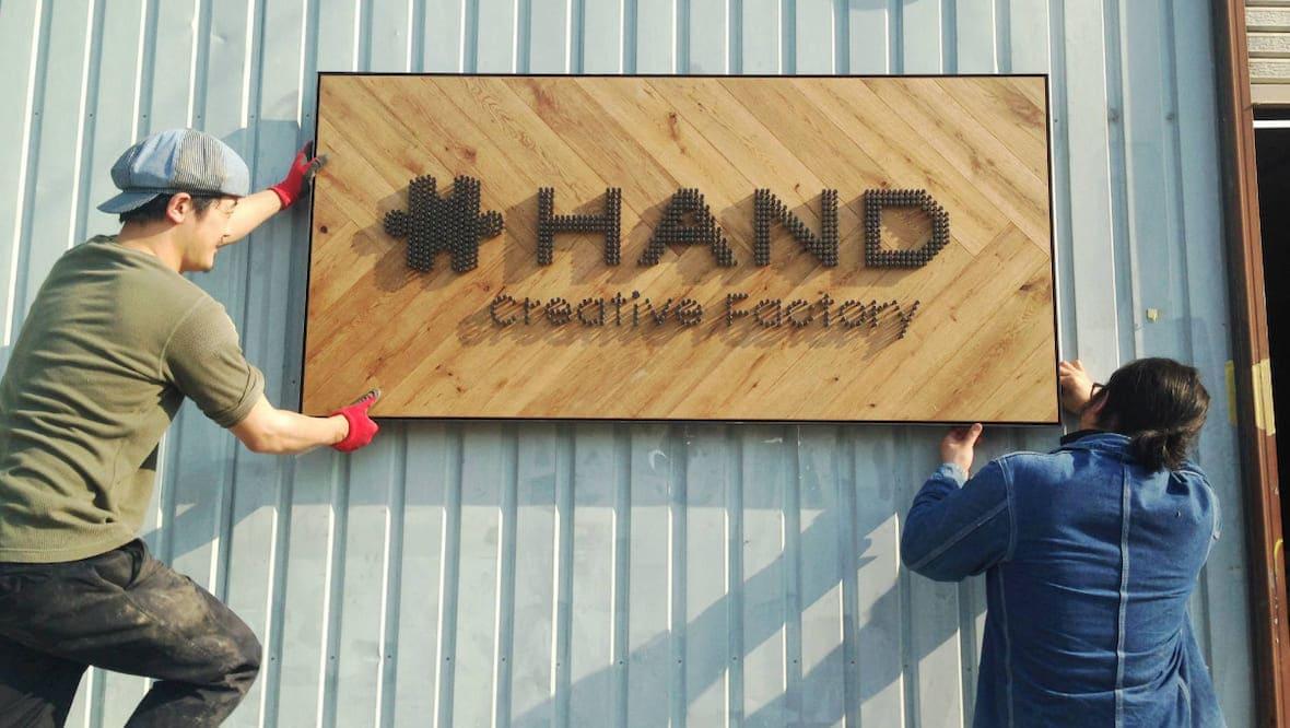 オーダー家具制作会社 HAND creative factory